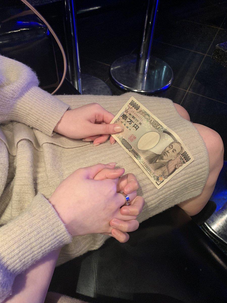 キャバクラに来ています。女性と触れ合いたくて、手を繋いでいいですか?と聞いたら「お金くれたら良いよ」と言われたのでお気持ち程度にお渡ししました。このお金でほすと?に行くみたいです。ロイヤルホストかな?僕はロイヤルホストの煮込みハンバーグ好きです^ ^