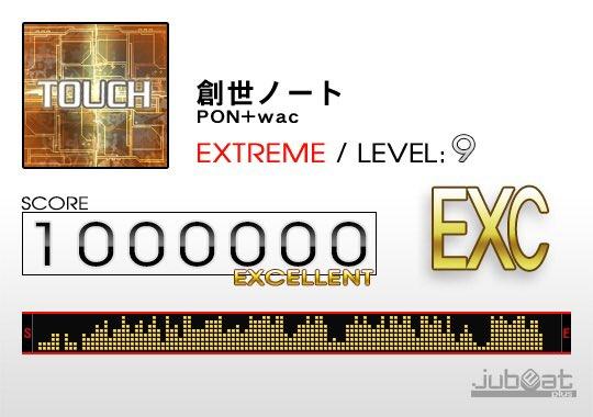 創世ノートをプレー! Score:1000000 #jubeat_plus  うおおおおおおおおおおおおおおおおおおおおおおおおおおおおおおおおおおおおおおおおおおおおおおおおおおおおおおおおおおおおおおおおおおおおおおおおおおおおおおおおおおおおおおおおおおおおおおおおおおおおおおお
