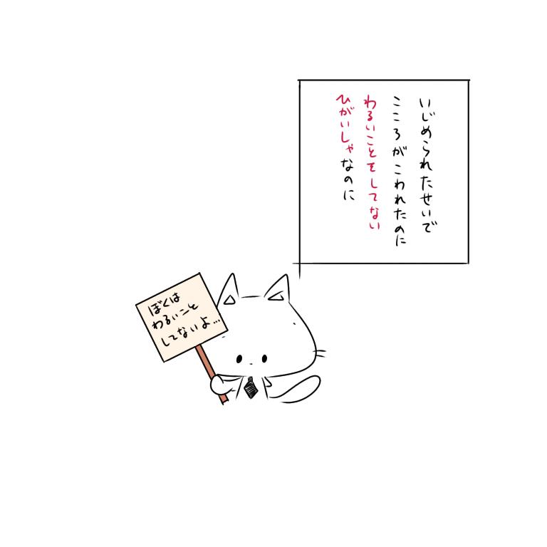 RT @nyaanhi: 【013】それがげんじつだ? https://t.co/jslP7y7w0k