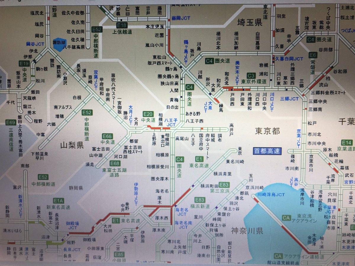 関越道 渋滞 情報 リアルタイム