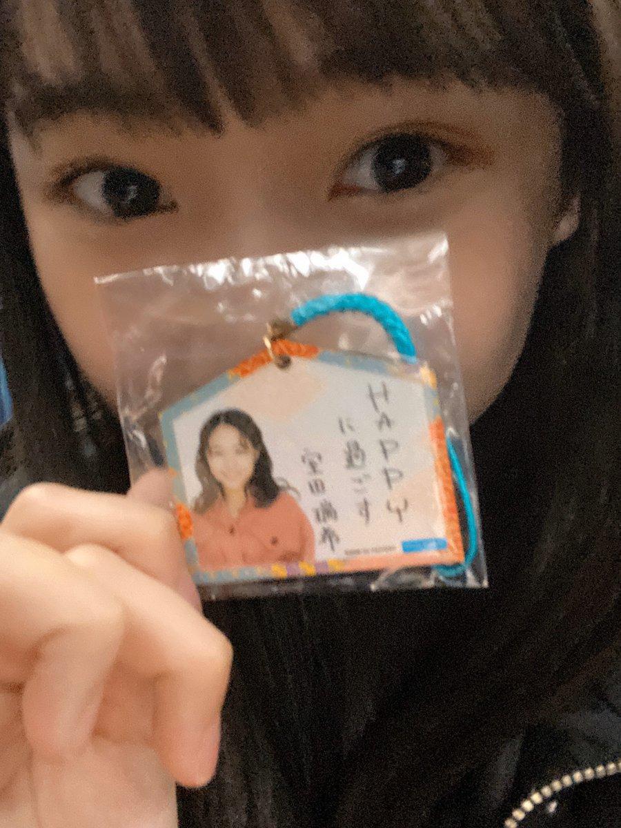 【15期 Blog】 千秋楽・嬉しかった事⸜❤︎⸝ 岡村ほまれ: Hello岡村ほまれです😊いつもいいね👍コメントありがとうございます。温かいコメントが励みになってます⸜❤︎⸝┈┈┈┈┈┈┈┈┈┈今日は、札幌文化芸術劇場 hitaruで「Hello! Project 2020…  #morningmusume20