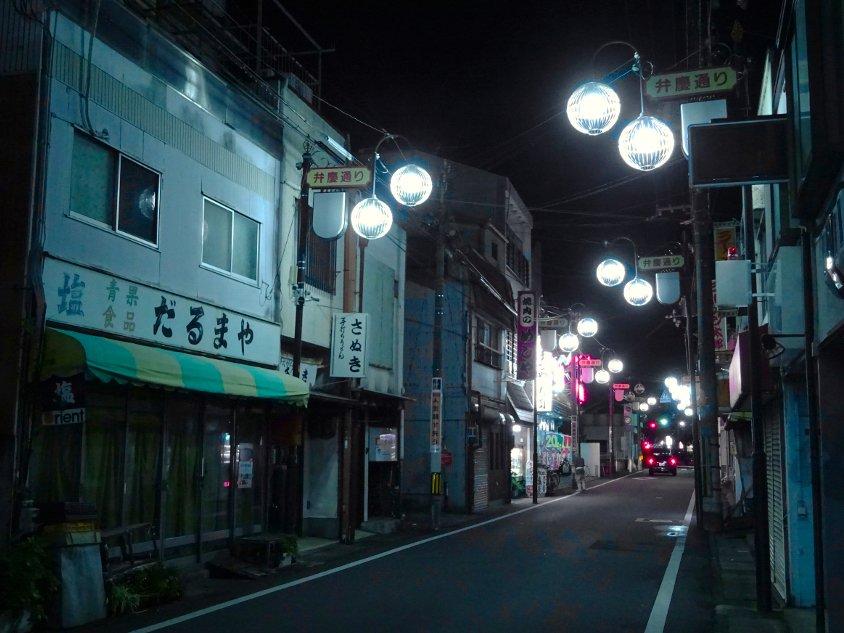 田辺市 弁慶町商店街 #昭和スポット巡り