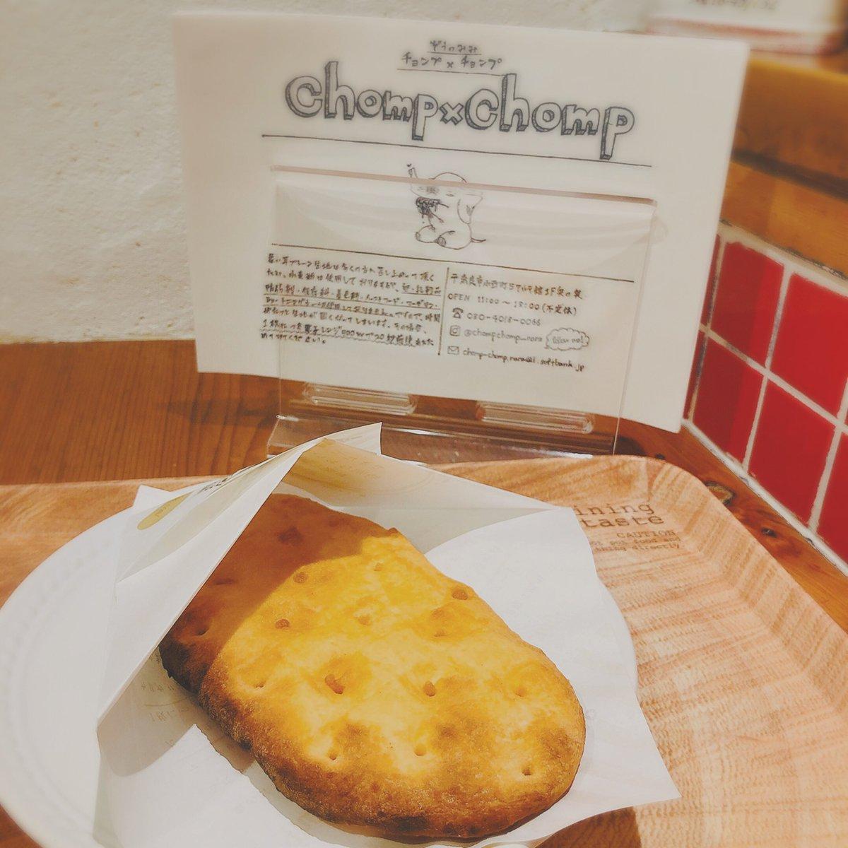 あげ焼きパン「プレーン」 220円 ・ お客様からトッピングなしのあげ焼きパンのご要望をいただきました。 ・ 素焼きのあげ焼きパンですがサク、もち、ふわ感が楽しめます❣️ イートンのお客様にはトッピングでバターもおつけします🧈 https://t.co/11O65xgCPb