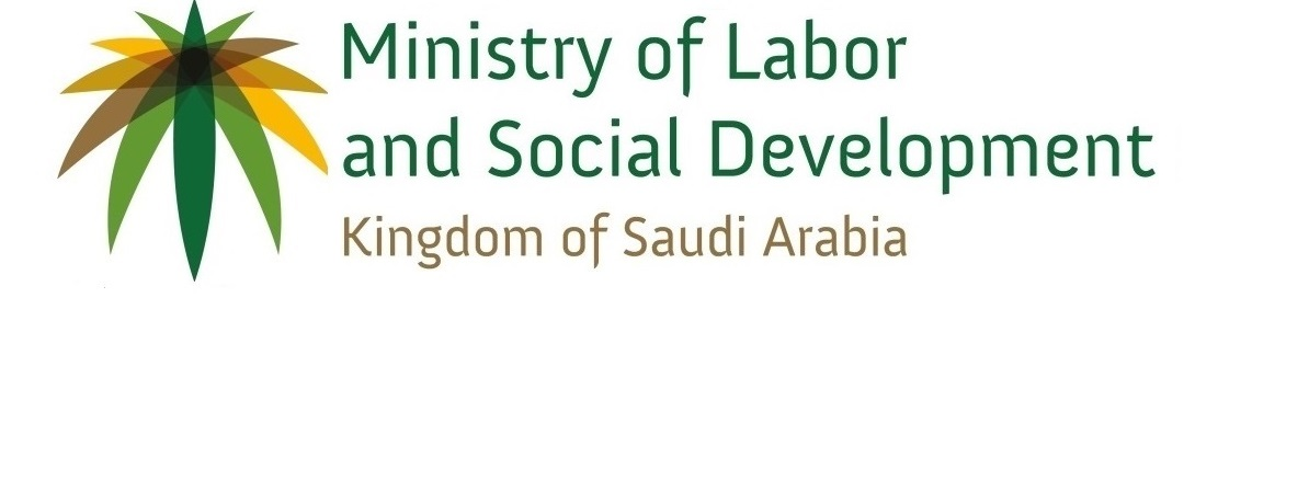 #Saudi Labor Ministry Improves Contracts to Increase Efficiency aawsat.com/node/2147151