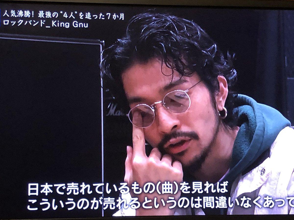 『日本では「こういうものが売れる」っていうのが間違いなくある。だから魂を売るのではなく、自分との共通項を探す作業をした。』と常田さんが話していて、
