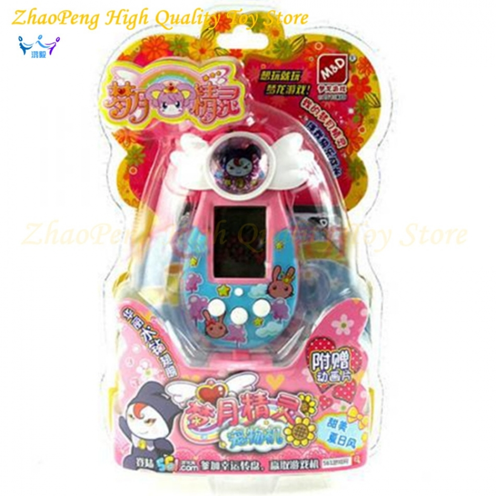 3 colors Pet Develop machine game virtual cyber toy pet electronic pet game toys gift elves of pet kids toys Doll ver  https://www.gyoby.com/3-colors-pet-develop-machine-game-virtual-cyber-toy-pet-electronic-pet-game-toys-gift-elves-of-pet-kids-toys-doll-ver/…  #toyscollector #toystory3 #toystoragepic.twitter.com/fmPdptLpln