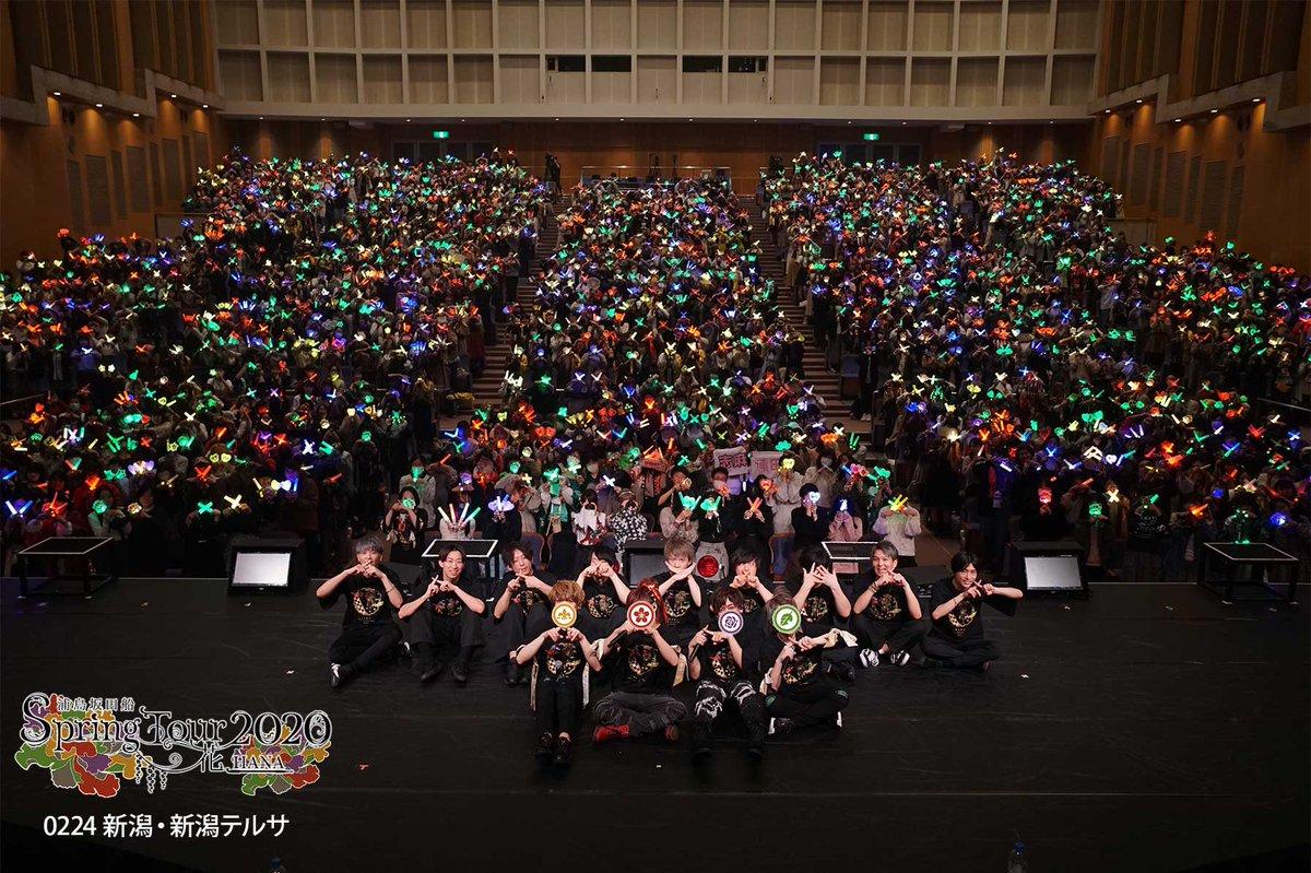 新潟公演の写真です!#浦島坂田船春ツアー2020