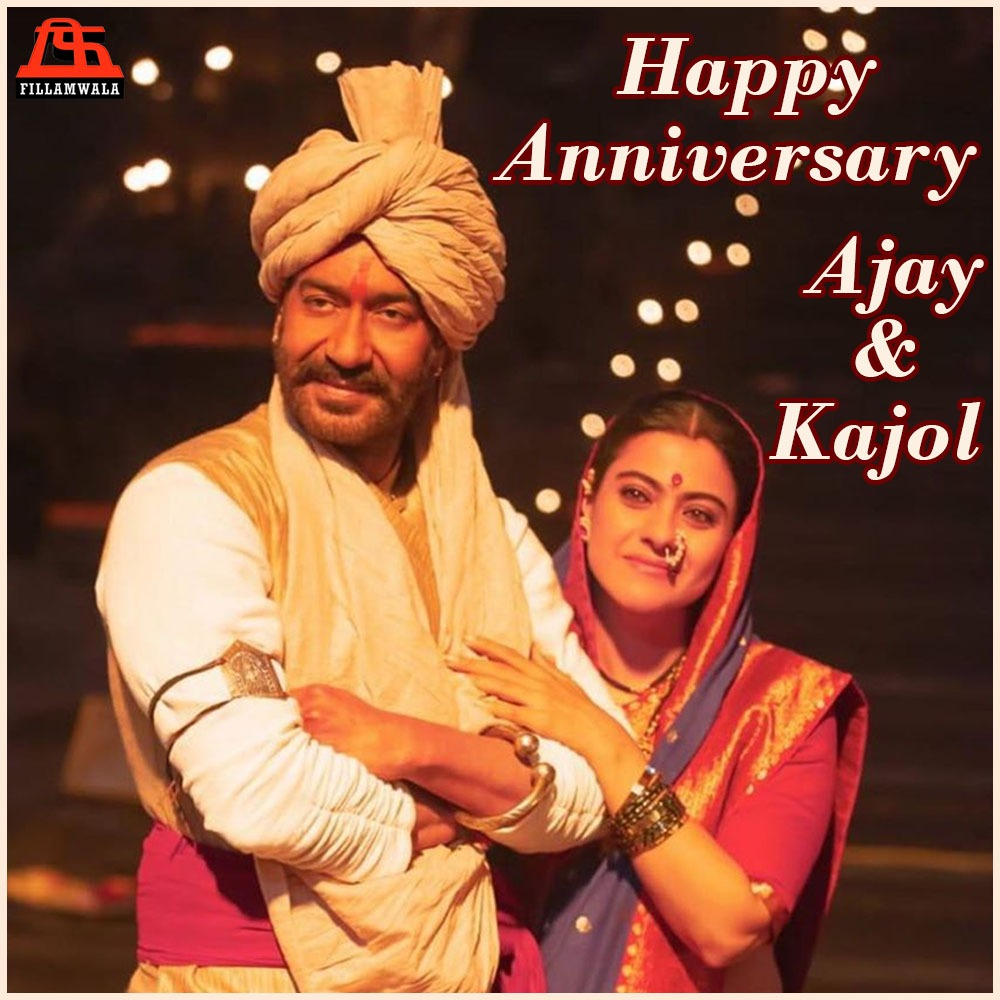 Happy Anniversery lovely couples#ajaydevgn #kajoldevgn . . #ajaydevgnffilms #ajaydevgnfanclub #ajaydevgnfilms #ajaydevgnfans #ajaydevgnlovers #Kajoldevgan #Kajoldevgn #Kajolqueen #Kajolfans #Kajolic #fillamwala #bollywood #bollywoodactress #bollywoodactorpic.twitter.com/zYR3DBwnTG