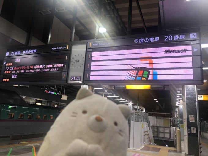 JR東日本の駅自販機・発車標 実はWindows7で動いていた