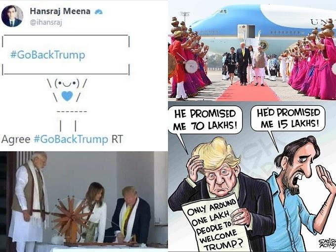 भारत सोशल मीडिया पर ट्रेंड कर रहा #GoBackTrump, कुछ अमेरिकन कह रहे- वहां से लौट कर मत आना https://ift.tt/32hwnjs #LatestTechNews @SupportUtechpic.twitter.com/ul2GsIhGjQ