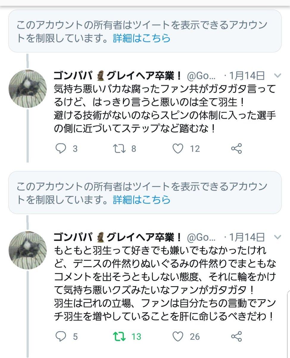 エフエム 羽生 鎌倉