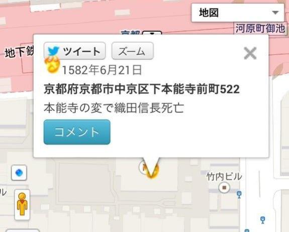 大島 てる 京都 京都の事故物件教えてください - 大島てるさんのサイトをオススメします...