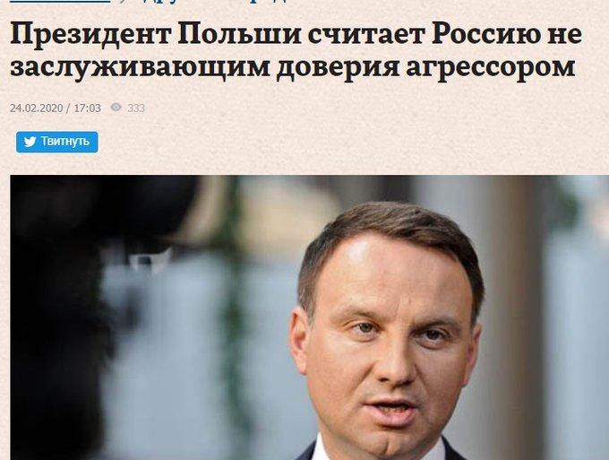 Пристайко призвал Совет ООН по правам человека уделять больше внимания украинцам в оккупированном Крыму и ОРДЛО - Цензор.НЕТ 4590