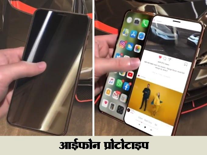 सोशल मीडिया पर दिखा डुअल स्लाइड स्क्रीन वाला आईफोन, स्लाइड करते ही दो स्क्रीन वाला बन जाता है फो https://ift.tt/32hwnjs #LatestTechNews @SupportUtechpic.twitter.com/B4KWT5XLZt
