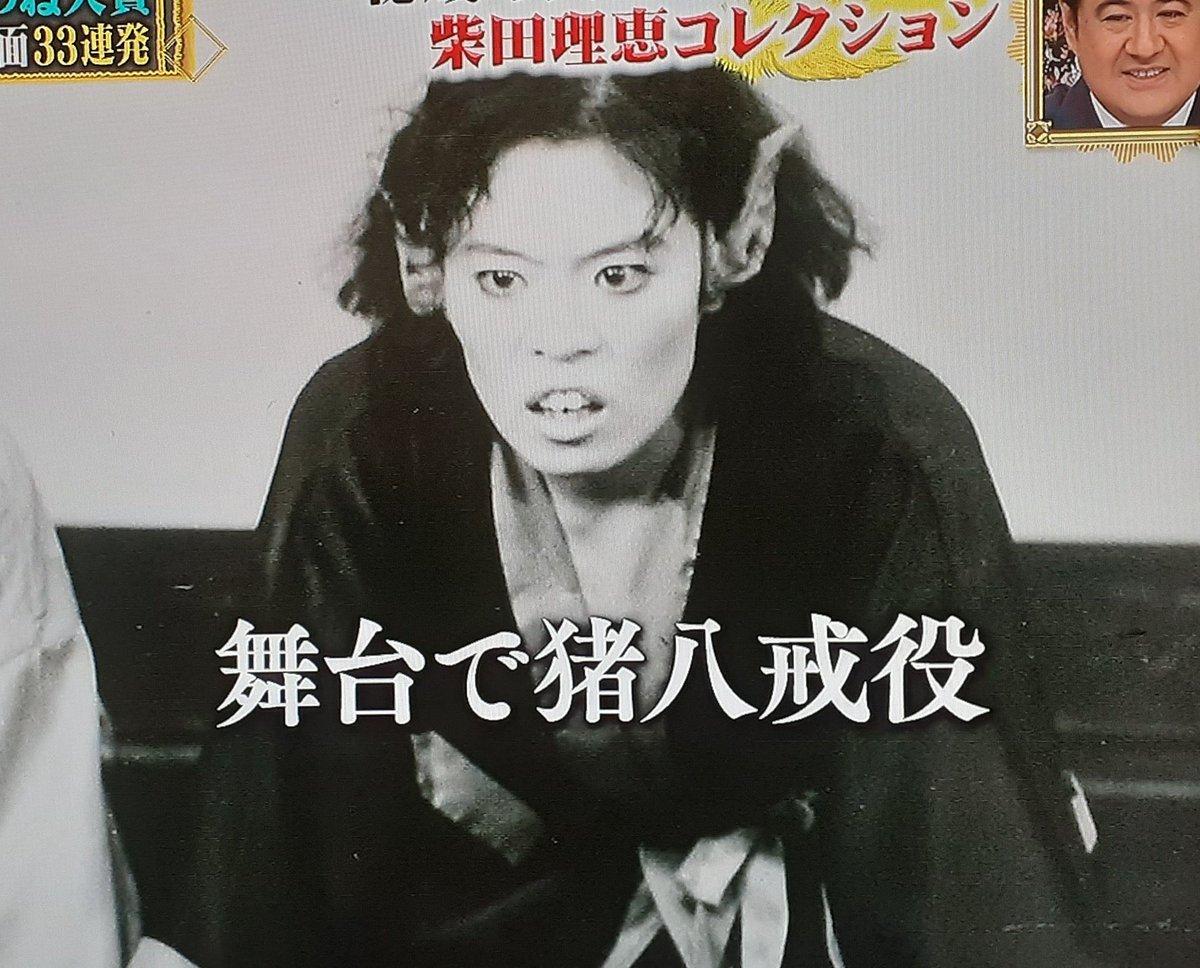 柴田理恵氏、ワイにそっくりやないか…
