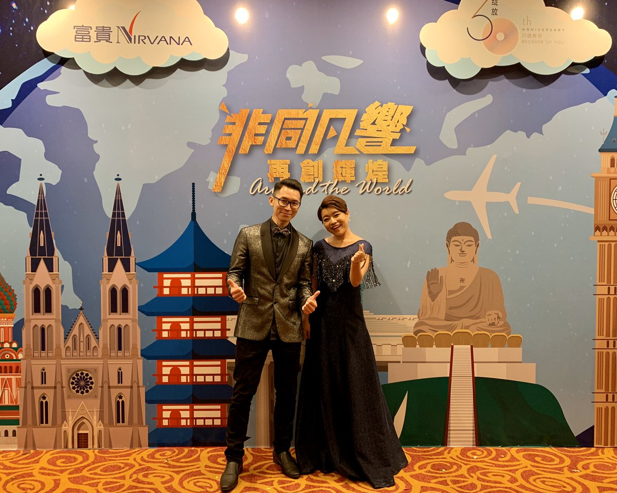 Glad to be backed for Nirvana Star Award 2019 . . . . . . . . . #ChineseEmcee #ChineseHost #EnglishEmcee  #ProfessionalEmcee #ProfessionalEmceeMalaysia #emceeofpenang #PenangEmcee #emceeofmalaysia #MalaysiaEmcee #MalaysiaWeddingEmcee #weddingemcee #EventEmcee #馬來西亞主持人pic.twitter.com/H6ByaAqxPZ
