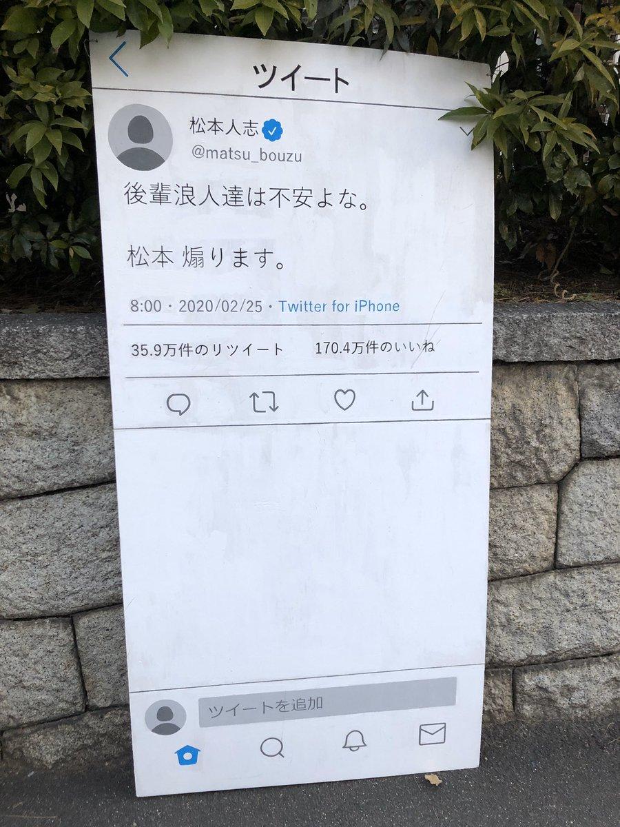 京 大 入試