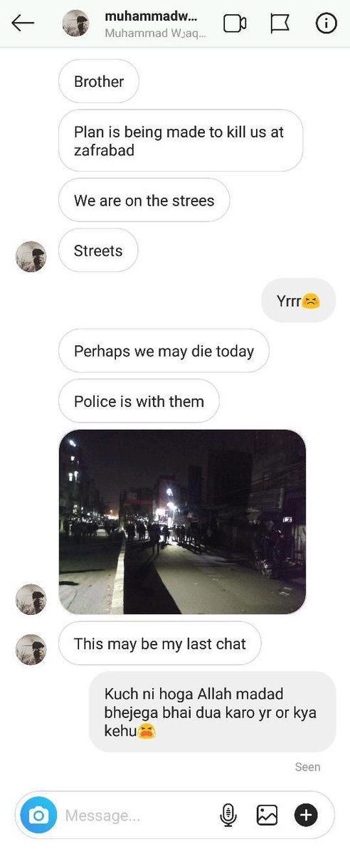 People on the run and scared for their life  and ....Police ? pic.twitter.com/1Uu7D2lBJk
