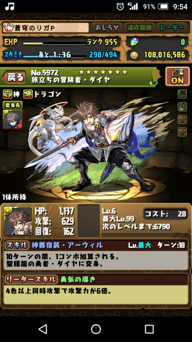 はいpic.twitter.com/qw5CD4gN6F