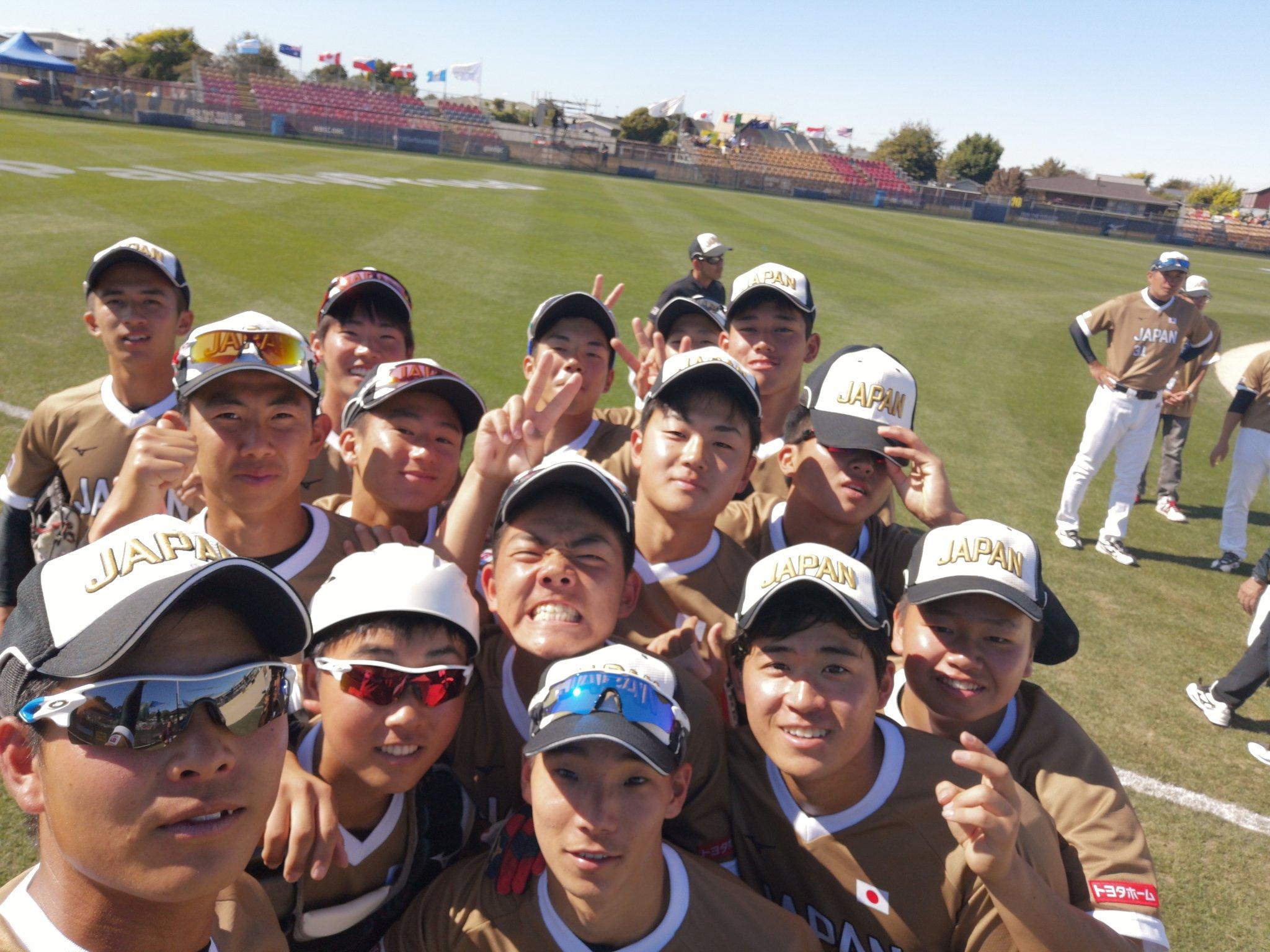 Los japoneses le propinaron su segunda derrota a México en el Mundial Sub-18.