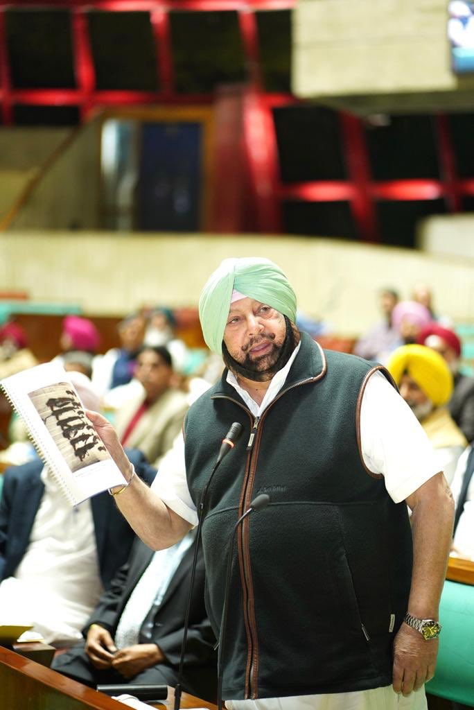 Apprehensions on Pak not because of opening of #KartarpurCorridor, but due to Pakistan's 'Maarhi Niyat', says @capt_amarinder in Assembly. Says his govt has classified documents to expose Pakistan's nefarious designs, shows pictures of Chinese drones caught by @PunjabPoliceInd