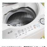 洗濯の失敗。「ティッシュまみれの惨劇」に見舞われた時はこの方法を試してみて!