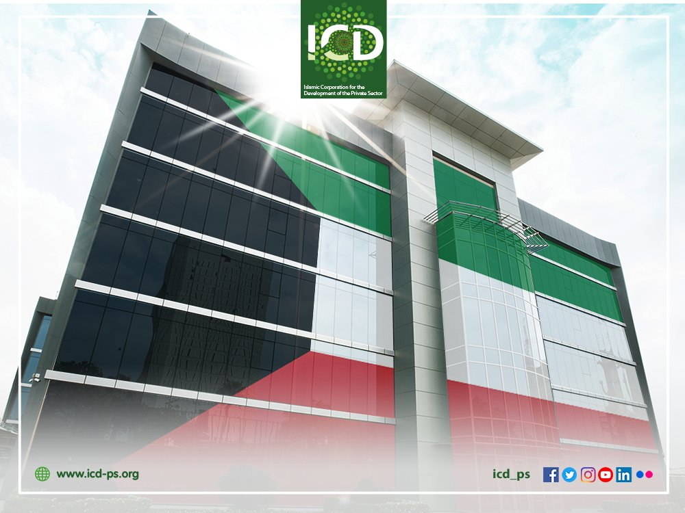 Happy Independence day to our #ICD_PS member country, Kuwait! Today, ICDs Headquarters wears also the flag of this great nation on that occasion! For more info about ICDs activities in #Kuwait and other member countries, click here: icd-ps.org/en/member-coun…