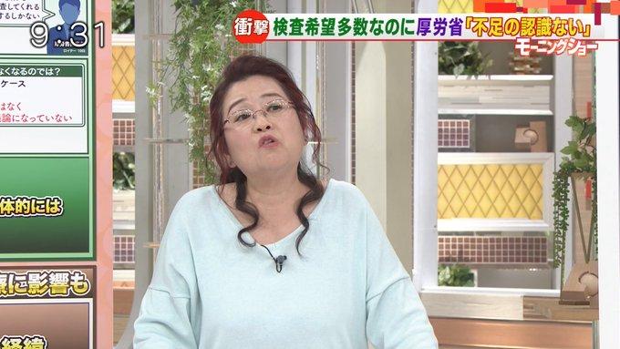 岡田晴恵 高木美保