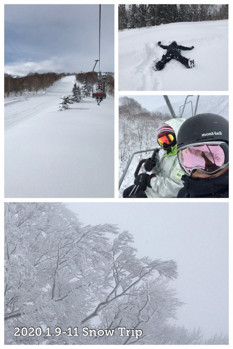 snowandtweet photo