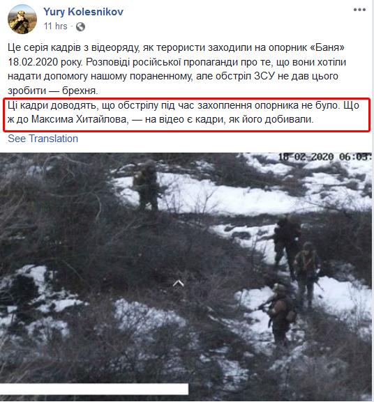 Ворог за добу 5 разів обстріляв позиції ЗСУ на Донбасі, застосувавши 120- та 82-мм міномети. Втрат немає, - штаб ОС - Цензор.НЕТ 2453