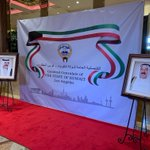 Image for the Tweet beginning: #Kuwait Consulate @kuwaitculturela hosted National