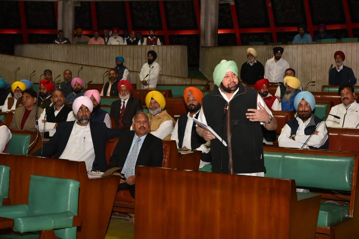 Won't let #KartarpurCorridor be closed down, whatever the security concerns, declares @capt_amarinder in Punjab Vidhan Sabha. Says his govt was party to opening the Corridor and he wants Indian & Pak govts to also work on facilitating access to other Gurdwaras across the border.