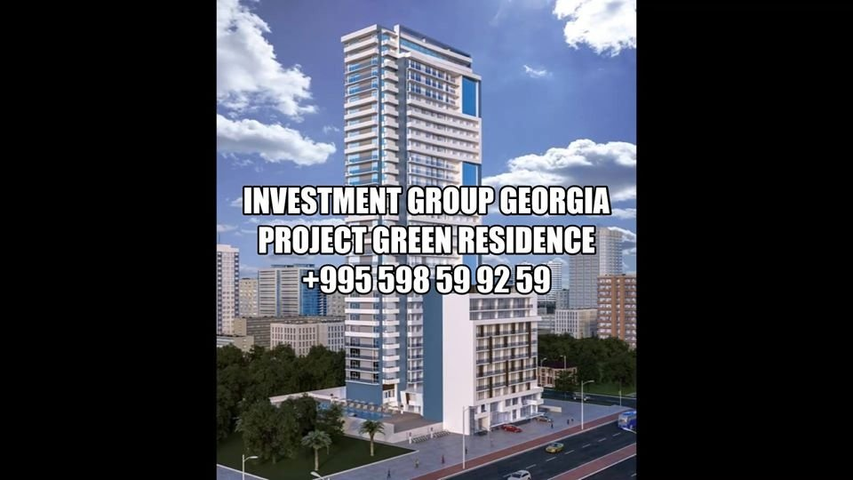 Project Green Residence-republic of Georgia. An exclusive project a couple of minutes from the sea, for those who are not rich but value quality and comfort. From 600$per sq.M. Apartments start at 35m2. Apartments with a free layout! Invest with Us! pic.twitter.com/1I2WK97mSw
