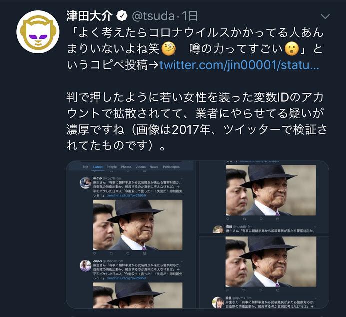 津田大介、くやしいけど本気でおもろい時がある。