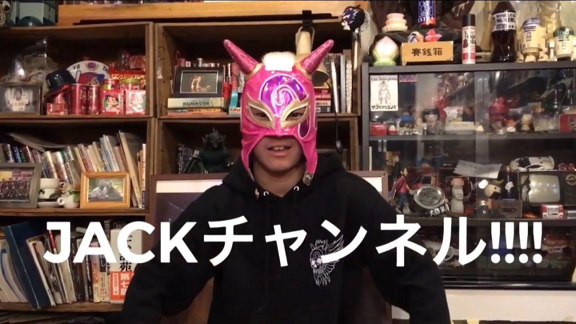 ジャックメキシコプロジェクトの一環でYouTubeチャンネルを作りました🔥🔥皆さんチャンネル登録よろしくお願いします✨✨✨たくさんの方にルチャの素晴らしさを伝えて行きたいです‼️‼️