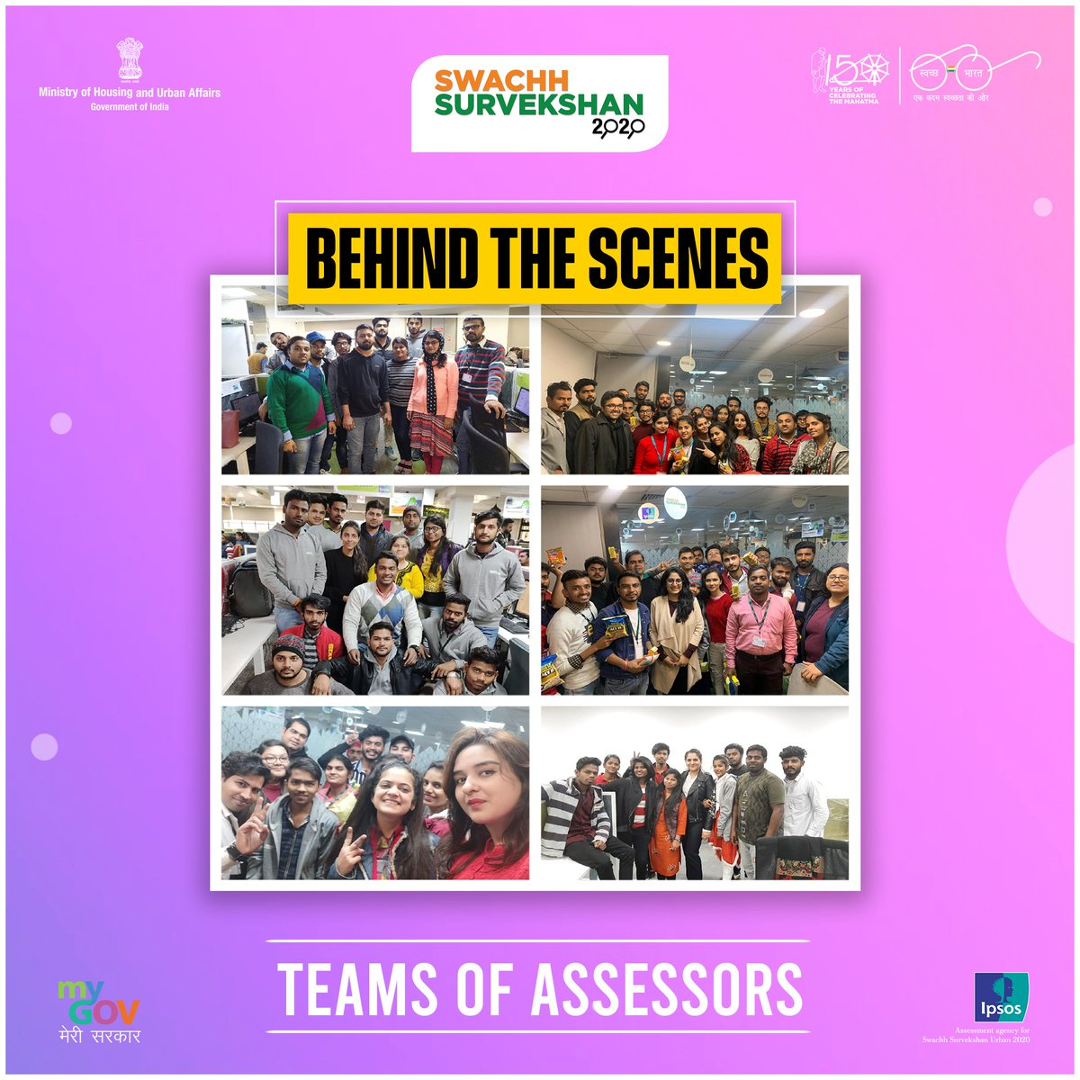 Take a peak #BehindTheScenes of #SwachhSurvekshan2020.  Meet the different teams of assessors! They are assessing over 317GB of documents submitted by various ULBs!  #SwachhBharat #BTS https://t.co/sK5853IarK