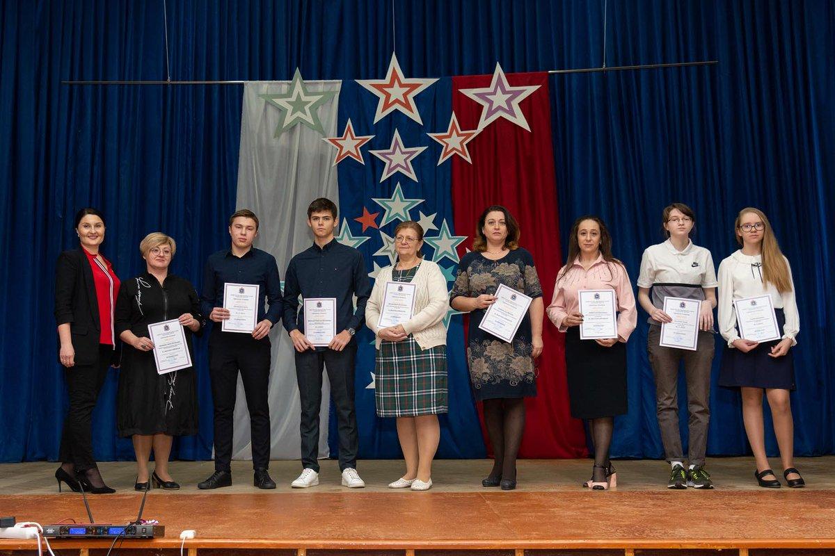 Поздравления участникам олимпиады школьников