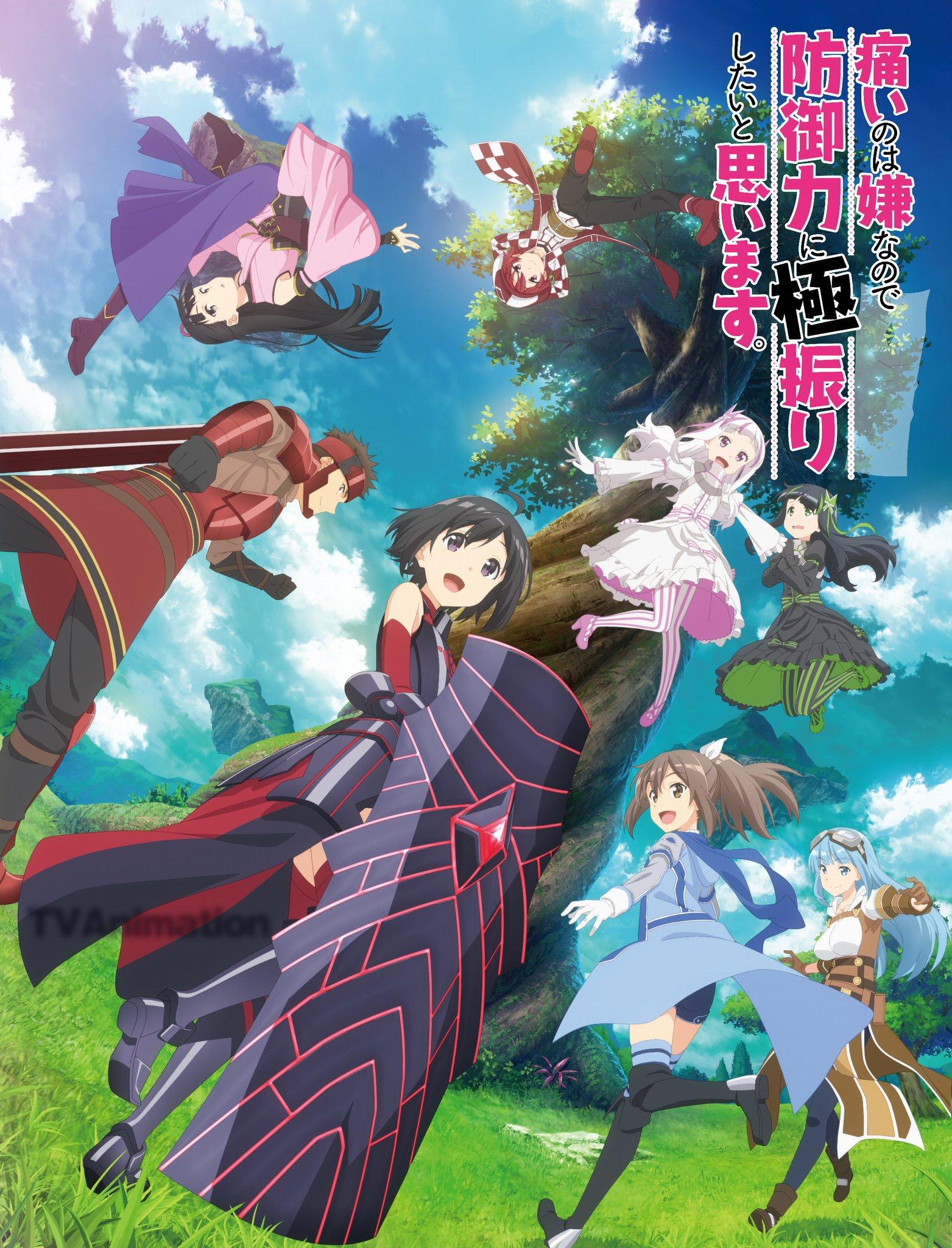 Musim Kedua Anime Bofuri. Diumumkan!