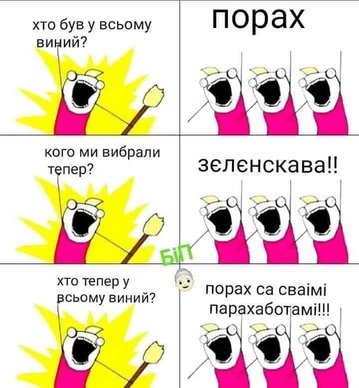 """""""Минские соглашения"""" подходят Украине с точки зрения безопасности, - Загороднюк - Цензор.НЕТ 3138"""