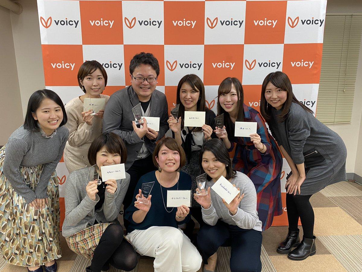 本日、経済総合・ITビジネスニュース第3期パーソナリティの皆さんのお疲れ様会を開催しましたっ🙌田畑さん、前田さん、髙尾さんは本日欠席。皆さん1年間放送ありがとうございました〜💓#経済総合 #ITビジネス #Voicy