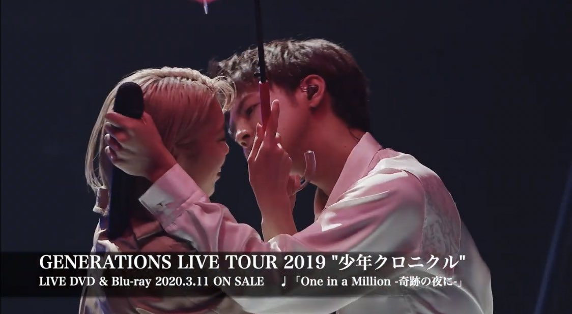 "GENERATIONS LIVE TOUR 2019""少年クロニクル"" LIVE映像公開‼️「One in a Million -奇跡の夜に-」初回生産限定盤 写真集付2,057円(22%)OFF!送料無料 予約受付中👇"