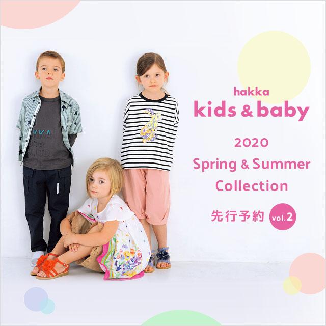 "【Hakka Online Shop】hakka kids&hakka baby2020春夏コレクション先行予約<第二弾>スタート☆""初夏""を感じるオリジナルプリントアイテムが盛りだくさん!アーティストコラボアイテムや、早くもスイムウェアが登場です!ひと足早く新作をcheckしてみてくださいね♬⇒https://bit.ly/2yA7QLmpic.twitter.com/TlRdwpLBTr"