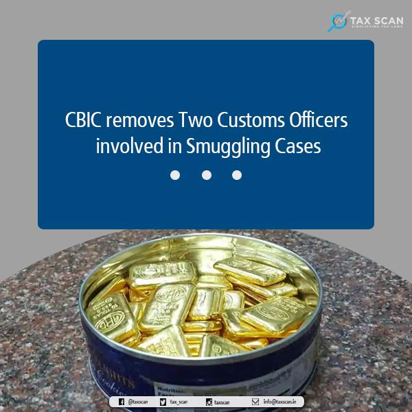 https://www.taxscan.in/cbic-two-customs-officers-smuggling-cases/50541/… #CBIC #CustomOfficer #SmugglingCase #NewDelhi #CustomsAct #Government #GST #GSTNews #Taxscan #TaxNews #FinanceNewspic.twitter.com/SuwlzQ1gbf