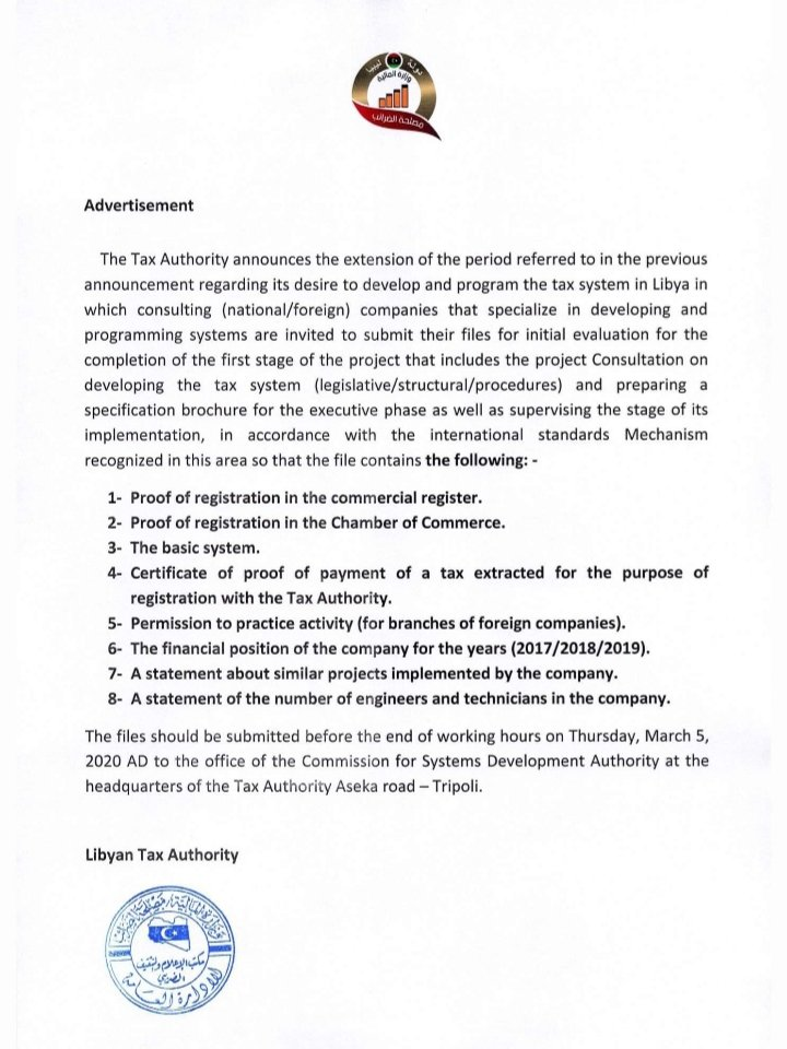 Regardless the stupid translation in English, it seems that the Libyan Tax Authority wants to develop and computerize its systems. I think the #tax law itself must be updated not only the systems of #LTA since the last version of the tax law in #Libya was issued in 2010!pic.twitter.com/xU7GcIdxAj