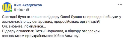 Подозреваемые в убийстве Шеремета отказались от прохождения ряда экспертиз, - МВД - Цензор.НЕТ 2637