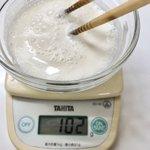 素晴らしく簡単。「ダマのないクリーム煮」を作るにはこの裏技がお勧め。
