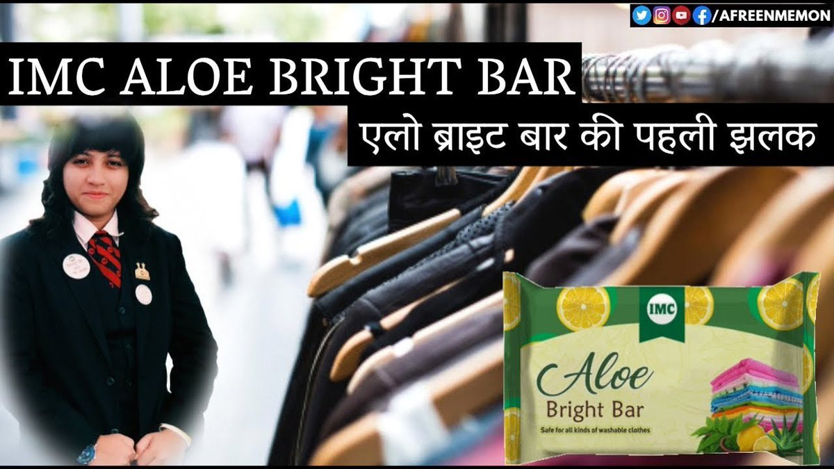 IMC ALOE BRIGHT BAR SOAP I एसेंशियल ऑयल्स से बनाया गया एक खास साबुन I BENEFITS & FIRST LOOK  https://youtu.be/qGHrXGam0Mk     #soap  #essentialoils  #herbal  #Ayurveda  #HealthyLiving  #skincare