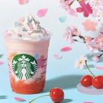 春のスタバが可愛い2月26日より「さくら さくらんぼ フラペチーノ」が発売。無料さくらトッピングも!