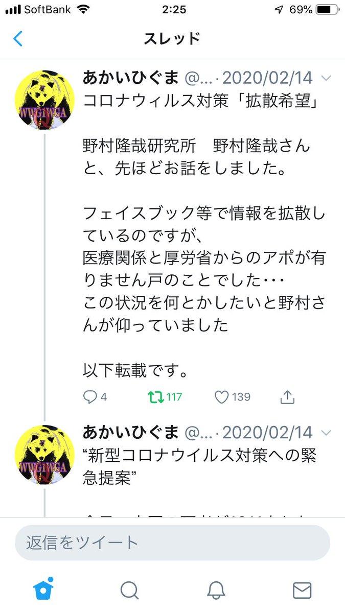 ツイートに関連する画像