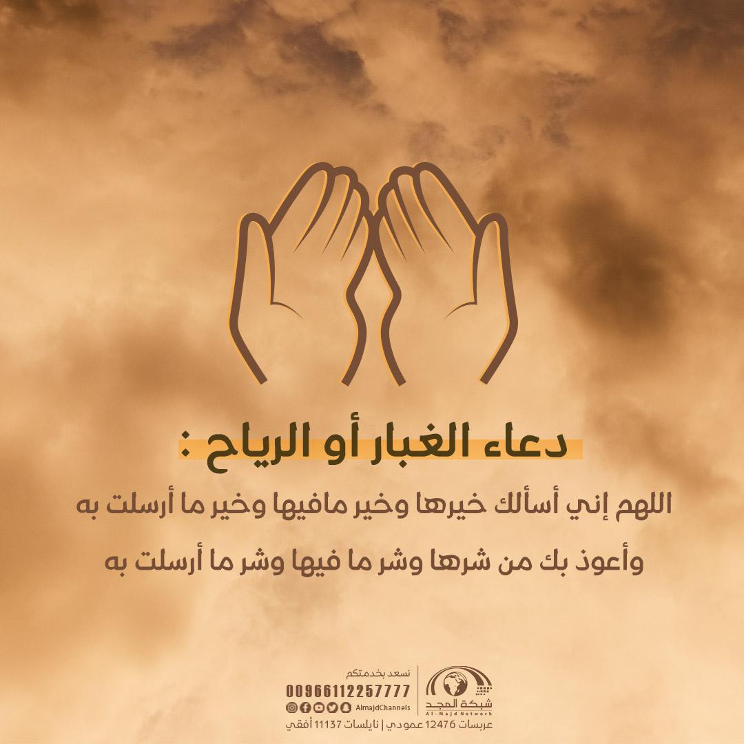 Pin By Mrs Lălă Mrs Lălă On Islam Islam Romantic Allah